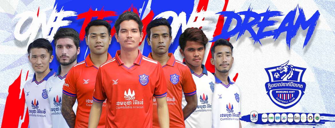 Boeung Ket Football Club